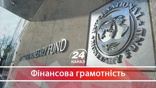 Почему нужно выполнять требования МВФ