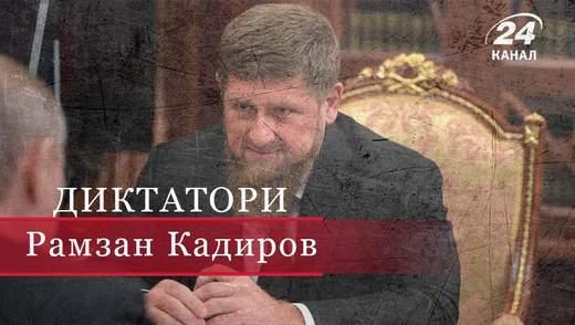 Як жорстокий і комічний правитель Чечні Рамзан Кадиров змушує виконувати свої команди