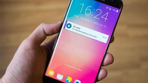 Samsung снова запустила популярное приложение