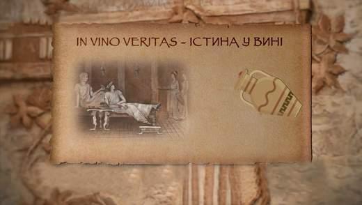 Істина у вині: як українське виноробство стало знане у всьому світі
