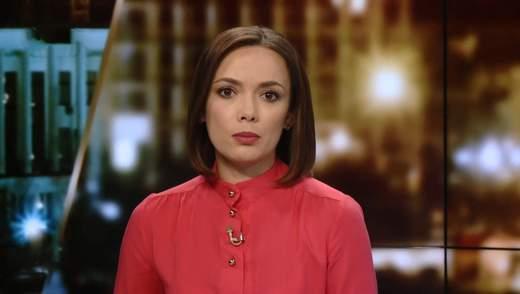Випуск новин за 22:00: Причетність беркутівців до вбивств на Майдані. Зустріч з Сенцовим