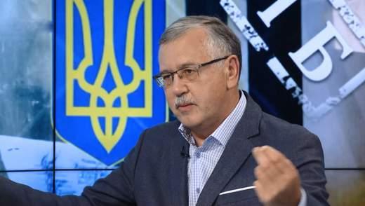 Гриценко рассказал, откуда он получает финансирование на поддержку своей кампании