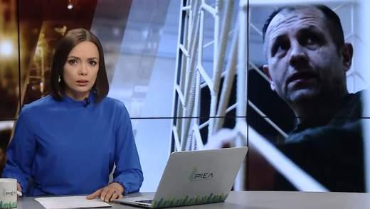 Итоговый выпуск новостей за 21:00: Жизнь Балуха под угрозой. Заселение Крыма россиянами