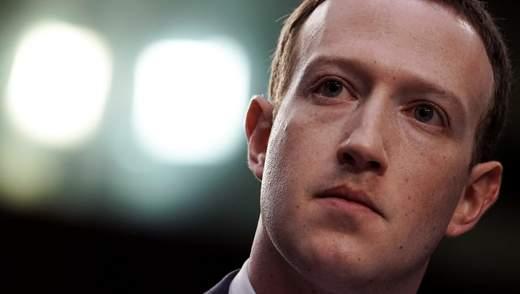 ЗМІ: інвестори хочуть звільнити Цукерберга з посади голови Facebook