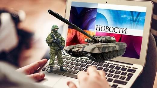 Правові колізії: чому ніхто не може зупинити російську гібридну агресію
