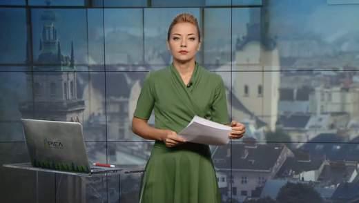 "Випуск новин за 16:00: Участь ПВК ""Вагнер"" у боях. Затримання мера Сколе на хабарі"