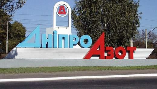 """Антимонопольний комітет може оштрафувати """"ДніпроАзот"""" за відмову продавати хлор"""