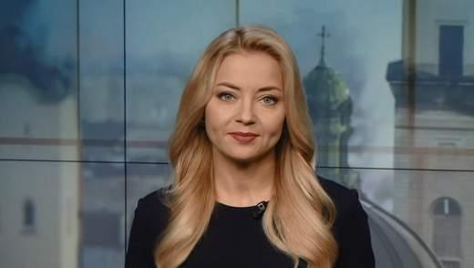 Випуск новин за 14:00: ДТП на Житомирщині. Затримання одеського в'язня
