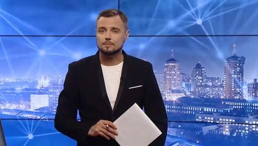 Выпуск новостей за 19:00: Расследование убийства Шеремета. Дело Зайцевой