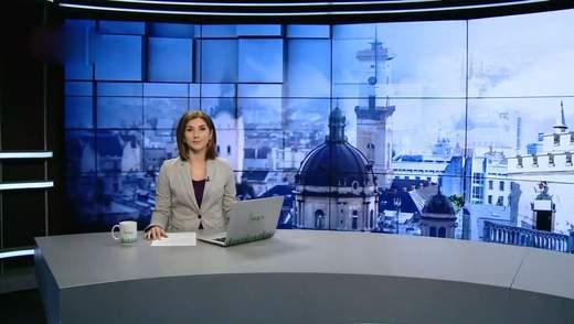 Выпуск новостей за 17:00: Помощь США. Возвращение радаров