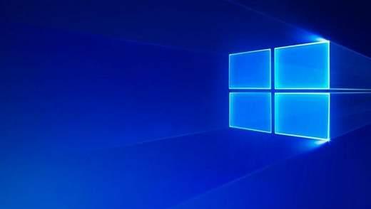 У Windows 10 зникла одна із найнестерпніших функцій