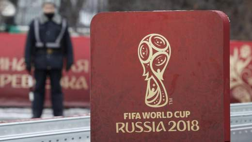 Як і чому Україна стала причиною скандалу на Чемпіонаті світу з футболу у Росії