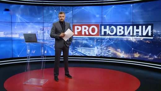 """""""Слава Украине"""" по-хорватски: как украинцы помогают новому кумиру Огнену Вукоевичу"""