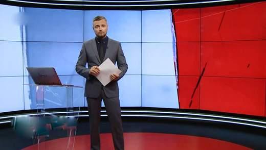 Підсумковий випуск новин за 21:00: Прощання з Левком Лук'яненком. Скандал з FIFA