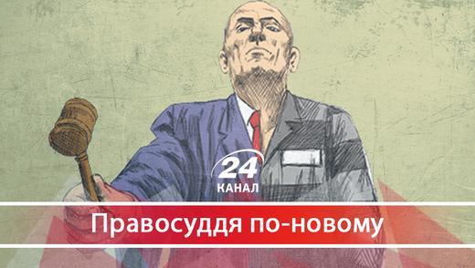 Судді Майдану: чому ті, хто за вказівкою засуджували невинних, досі на посадах при новій владі