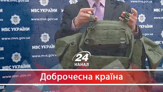 Уникнути правосуддя: як Арсен Аваков тримався за крісло очільника МВС