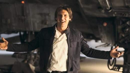 """1,3 мільйона доларів за куртку: вбрання Хана Соло із """"Зоряних воєн"""" виставили на аукціон"""