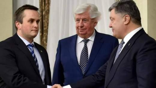 """Почему Порошенко """"подарил"""" Холодницкому государственных охранников"""