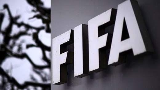"""У ФІФА """"побороли"""" корупцію і каратимуть за звинувачення у хабарництві"""