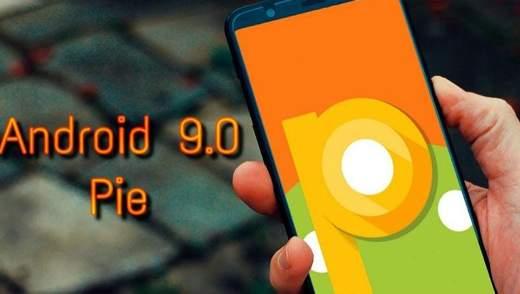 Google представила операционную систему Android 9.0 Pie для бюджетных смартфонов