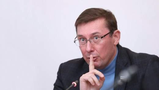 Пусте місце: убога реальність генпрокурора Луценка