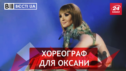 Вєсті.UA. Брудні танці Марченко. Батл між НАБУ і САП