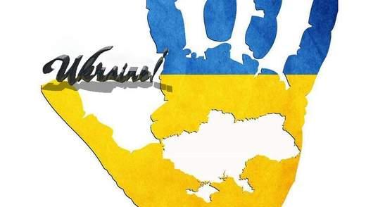 """""""До бідності та зубожіння"""": від чого тікають українці і за чим женеться Україна"""