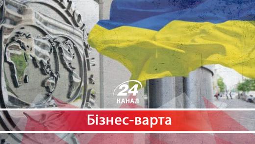 Майбутнє гривні: що буде, якщо Україна не отримає транш МВФ