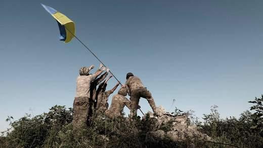 Институт просвещения. Что стоит знать об истории флага Украины: интересные факты