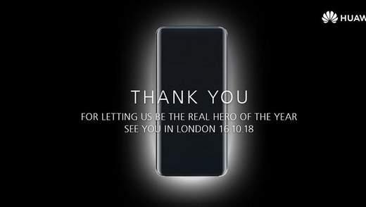 Huawei потролила презентацию Apple