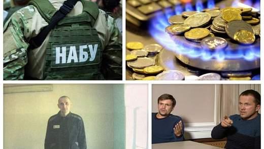 Корупційні скандали і НАБУ, підвищення цін на газ, українські політв'язні: гучні події тижня