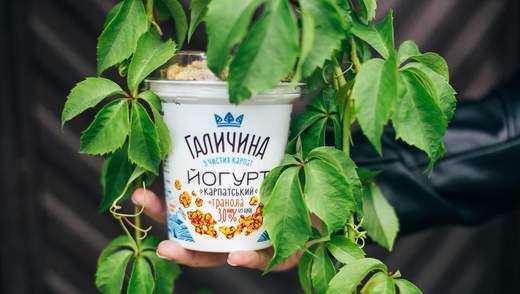 """Карпатський йогурт з гарбузом, гранолою та вишнею: новинки ТМ """"Галичина"""""""