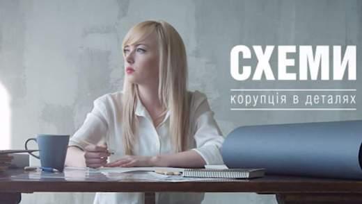 Скандал з ГПУ і доступом до телефону журналістки Седлецької: рішення суду може не мати ефекту