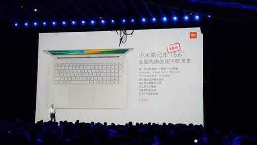 Xiaomi анонсувала новий ноутбук Notebook Youth Edition