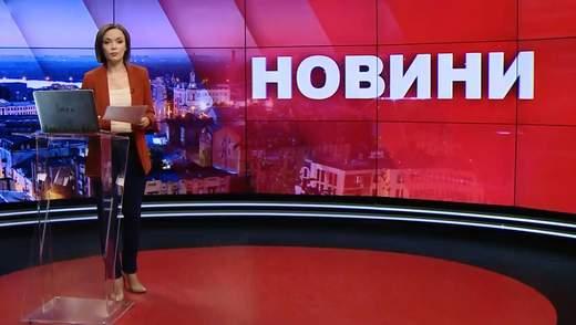 Випуск новин за 20:00: Відкриття 25 Форуму видавців. Нещасний випадок у одній з шкіл Дніпра