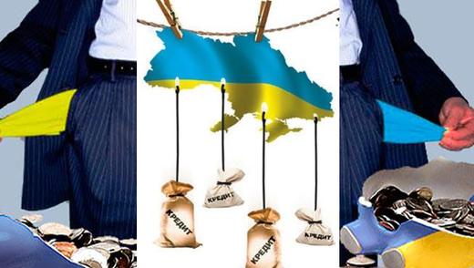 Україна і борги заради боргів: як не перетворити кредит з інструмента на катастрофу