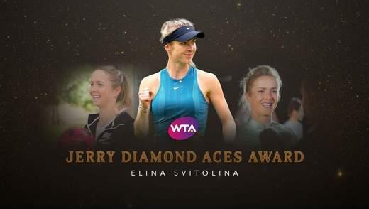 Світоліна отримала престижну нагороду від Жіночої тенісною асоціації