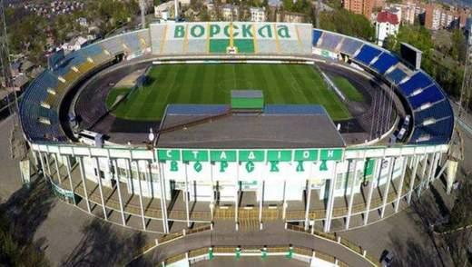 Збірна України з футболу може зіграти матч у Полтаві