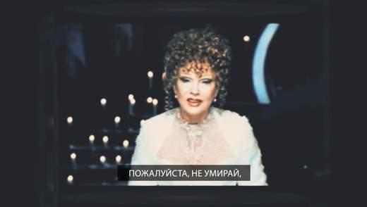 Гурченко заспівала про рай і мучеників Путіна: курйозне відео