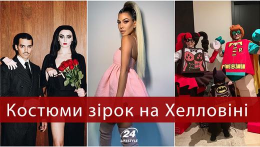 Хелловін 2018: як світові знаменитості відзначали свято – фото найкращих костюмів
