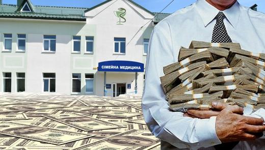 Будівництво амбулаторій у селах: за якими схемами планують красти наші з вами гроші