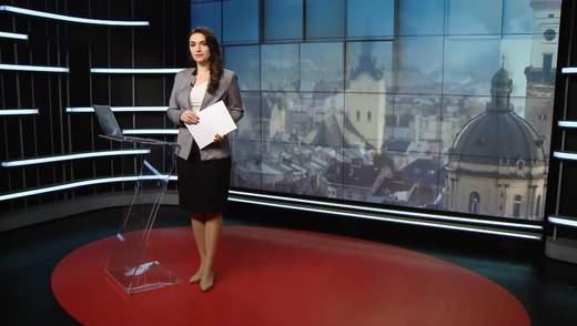 """Випуск новин за 12:00: Незвичний протест """"євробляхерів"""". Звинувачення ОБСЄ проти Росії"""