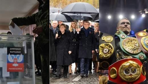 Головні новини 11 листопада: псевдовибори на Донбасі, річниця Першої світової і перемога Усика