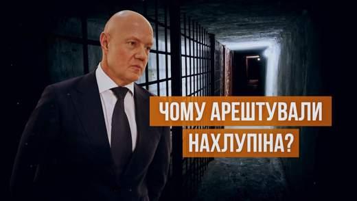 Чому затримали віце-прем'єра окупованого Криму Нахлупіна та чи причетний до цього Аксьонов
