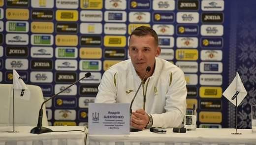 Як українська збірна готується до матчів проти Словаччини і Туреччини