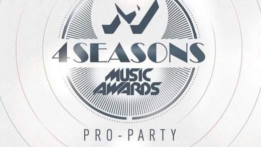"PRO-PARTY ""M1 Music Awards. 4 Seasons"": известны имена победителей"
