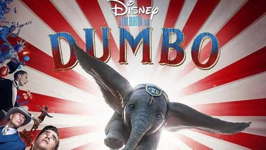 """Walt Disney покаже нову екранізацію улюбленого мультфільму століття """"Дамбо"""": трейлер"""