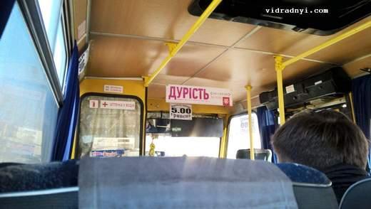 Київ без заторів і маршруток: прості рецепти