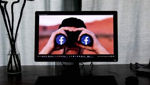 Facebook будет помогать найти работу