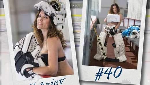 """Лід та вогонь: мами хокеїстів """"Соколу"""" влаштували палку фотосесію"""